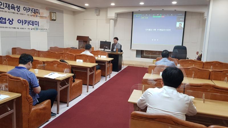 제11기 대북협상 아카데미 제7강 대면 강의사진2.jpg