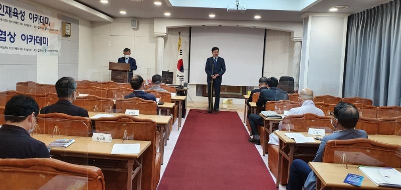 제11기 대북협상 아카데미 수료식 김형석 이사장 개회사 기념사진2.jpg