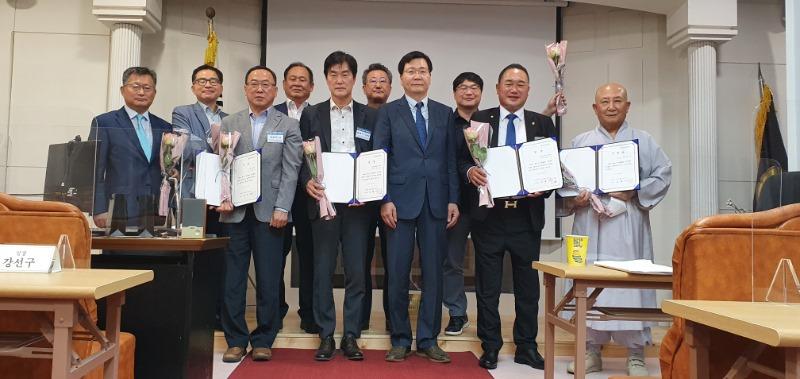 제11기 대북협상 아카데미 수료식 단체기념사진1.jpg