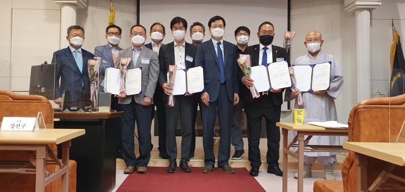 제11기 대북협상 아카데미 수료식 단체기념사진2.jpg